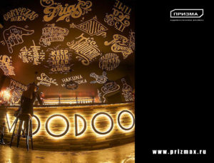 Роспись стен в баре, роспись стен для кафе
