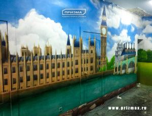Роспись стен в английском стиле, нарисовать лондон на стене