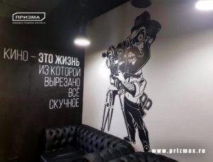 роспись стен в стиле кино, роспись стен в стиле фильмография