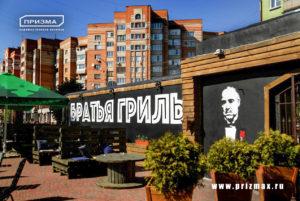 Роспись фасадов для кафе, роспись для бургерной, ресторана, стейкхауса
