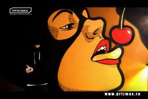 роспись в стиле поп арт, рисунок на стене вишенка с языком