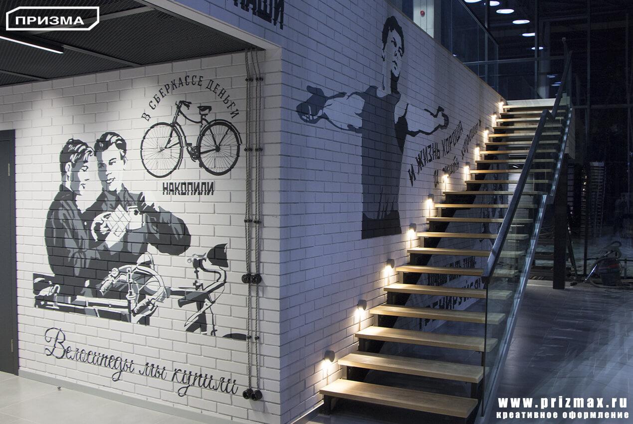 роспись стен спортзал