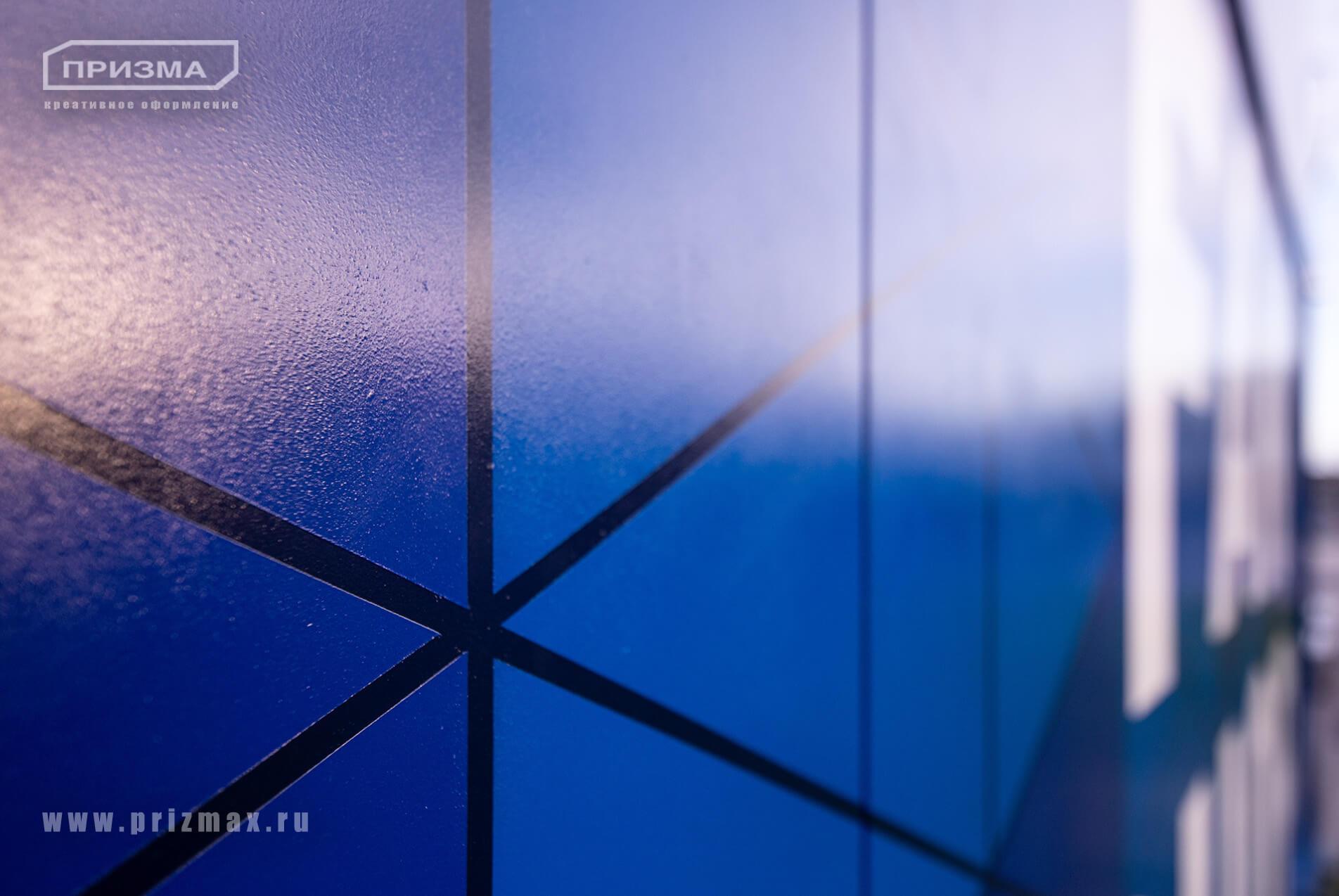 роспись контейнера - геометрия